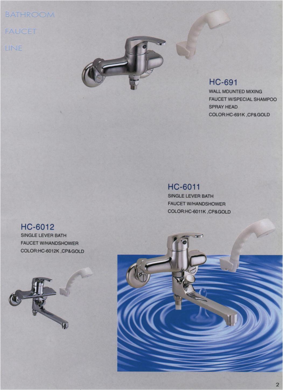 BATHROOM FAUCET/TUB & SHOWER HEAD